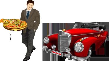 Наши водители (495) 782-58-08, (916) 194-05-45  Дон Гурман Доставка пиццы